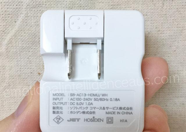ソフトバンク充電器1.0A