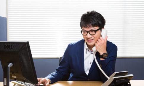 悪質な営業電話