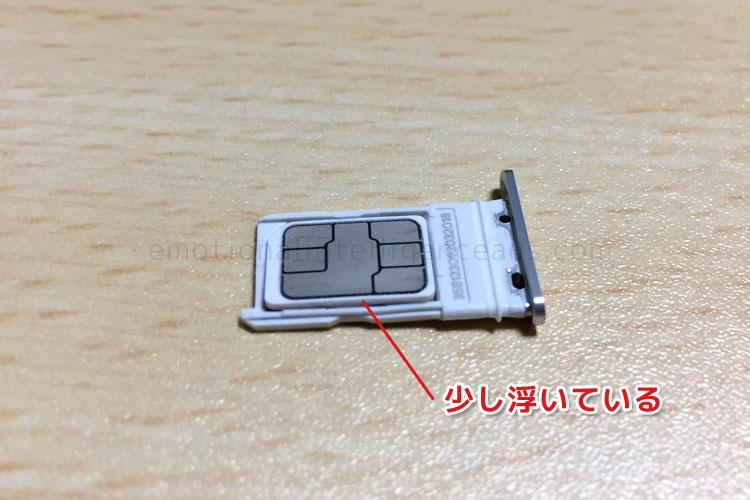 GooglePixel3、SIMカードを入れる時のトレイ