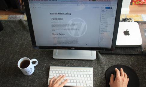 WordPress ブログ 初め方
